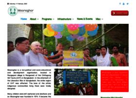 moanoghar.org