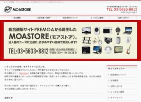 moastore.co.jp