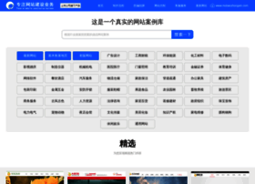 mobanzhongxin.com
