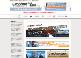 mobax-nagoya.com