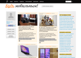 mobekat.ru