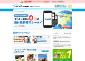 mobell.co.jp