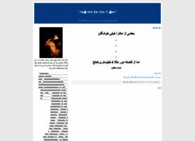 mobemo1.blogfa.com