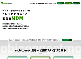 mobi-connect.net