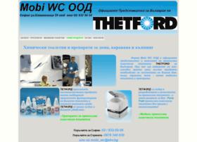mobi-wc.com