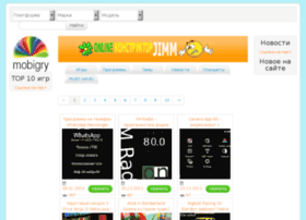 mobigry.com