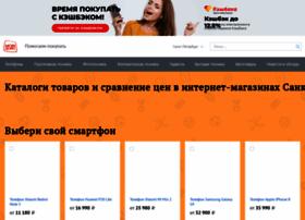 mobiguru.ru