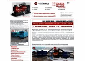 mobil-energy.ru