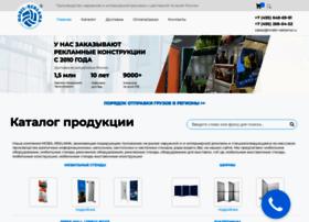 mobil-reklama.ru