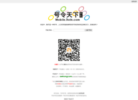 mobil.9om.com