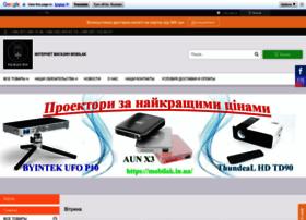mobilak.in.ua