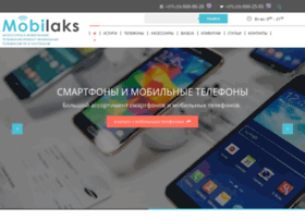 mobilaks.by