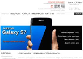 mobilax.com.ua