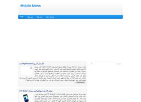 mobile-4day.blogspot.com