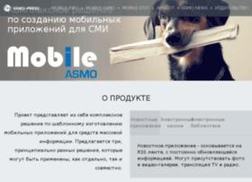 mobile-asmo.com