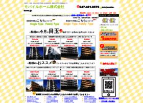 mobile-home.jp
