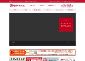 mobile-kun.jp