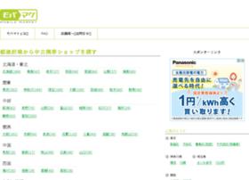 mobile-market.jp