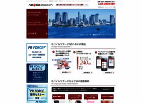 mobile-marketing.jp