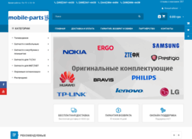 mobile-parts.org.ua