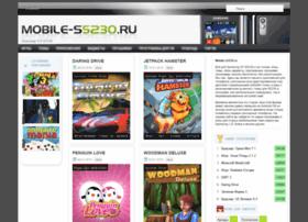 mobile-s5230.ru