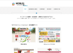 mobile-solution.jp
