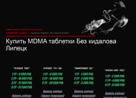 mobile-t.ru