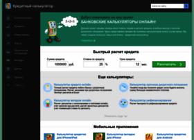mobile-testing.ru