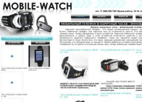 mobile-watch.ru