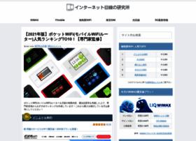 mobile-wi-fi.info