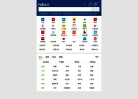 mobile.91.com