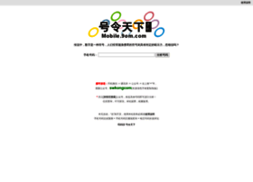 mobile.9om.com