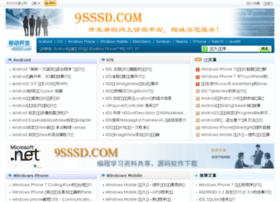 mobile.9sssd.com
