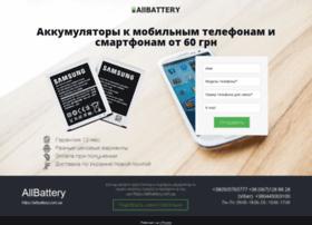 mobile.all-battery.com.ua