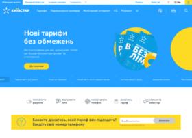 mobile.beeline.ua
