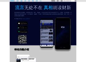 mobile.caixin.com