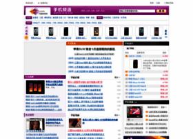 mobile.ea3w.com
