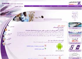 mobile.en-bank.com
