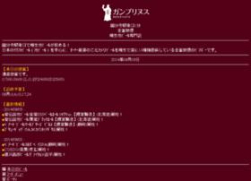 mobile.gambrinus.jp