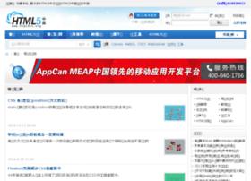 mobile.html5cn.org
