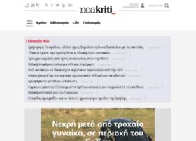 mobile.neakriti.gr