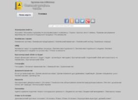 mobile.pidruchniki.ws