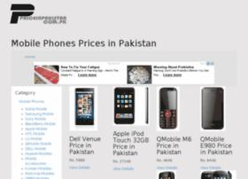 mobile.priceinpakistan.com.pk