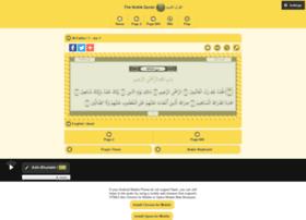 mobile.qurandislam.com