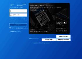 mobile.rentersnet.jp
