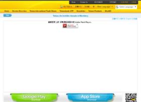 mobile.taiwantrade.com.tw
