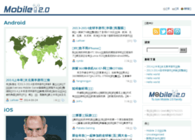 mobile20.com.cn