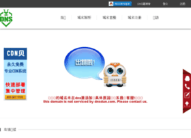 mobilebenz.com