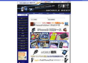 mobilebest.net