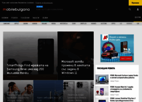 mobilebulgaria.com